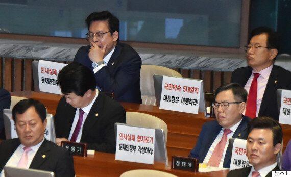 한국당 의원들은 또