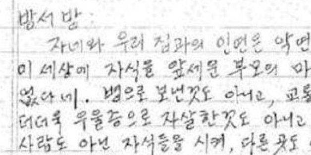 방용훈 코리아나호텔 사장 자녀들이 '존속상해 혐의'로 검찰 조사를
