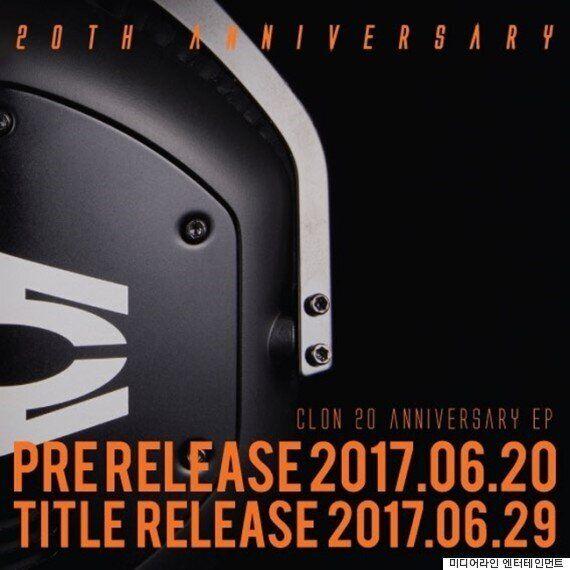 [공식입장] 클론, 6월29일 20주년 기념음반 발매..12년만의 전설