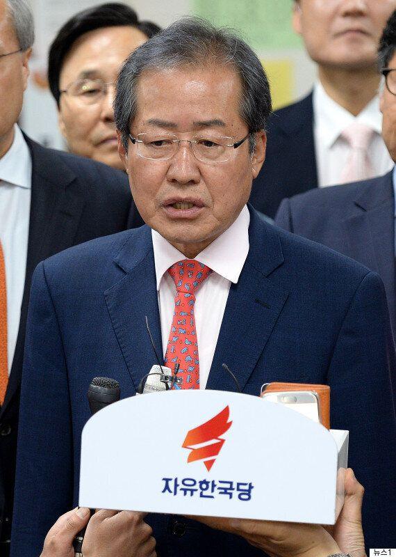 청문회 과정에서 한국당 보고