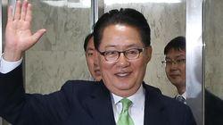 박지원이 김상조·강경화에 대해 한