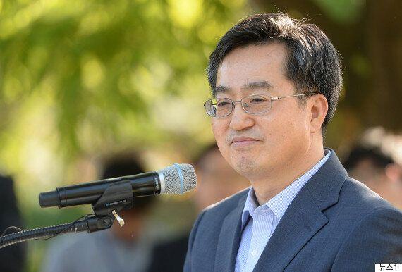 김동연 경제부총리 후보, 20여년 전 폭력행위로 기소유예