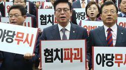한국당이 청문회에