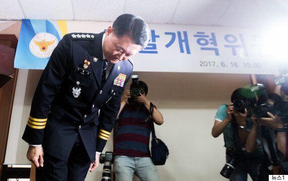 이철성 경찰청장,