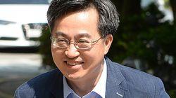 김동연 인사청문 보고서 '적격' 의견으로