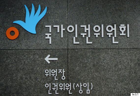 인권위 '성소수자 차별 금지 규정을 이유로 인권조례 폐지는