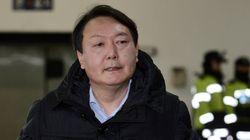 윤석열 검사가 서울중앙지검장에 전격