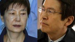 박근혜도 황교안도 쓰지 않았다는 35억원 특수활동비의