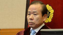 김이수 헌법재판소장 지명자가 탄핵심판 당시 남겼던 '보충의견'
