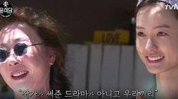'윤식당' 작가가 말하는 윤여정-정유미 케미의