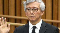 '박근혜 자문의' 정기양 교수가 '법정구속'된