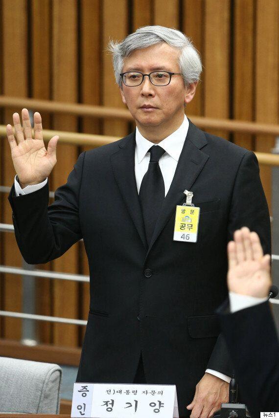 박근혜 자문의였던 정기양 교수가 '법정구속'된