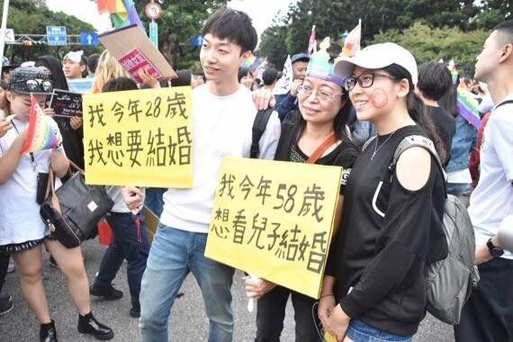 대만은 어떻게 '동성혼 법제화' 국가가