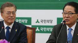 박지원이 문재인 대통령에게 이런 조언을