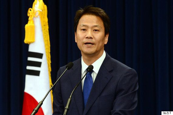박지원은 '5대 비리' 관련 인사 원칙을 문재인 대통령이 직접 밝혀야 한다고