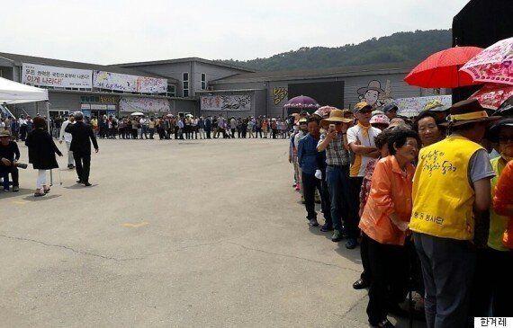 '노무현 추도식' 열리는 오늘 봉하마을