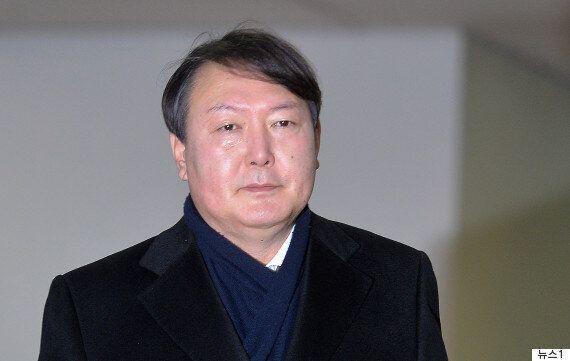 윤석열 신임 서울중앙지검장의 대학시절 일화도 회자되는