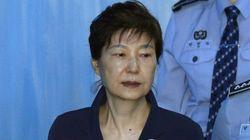 박근혜 전 대통령, 두 번째로 재판