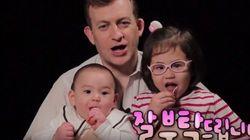 켈리 가족이 '엘렌쇼' 대신 '슈퍼맨'에 출연한