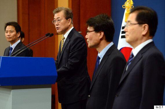 문재인 대통령의 이번 인사발표에 대해 자유한국당만