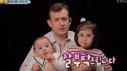 '슈돌' 측, 켈리 가족의 고정출연에 대해 입을