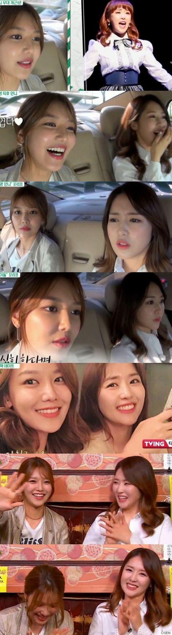 [어저께TV] '택시' 수영·최수진, 미모와 재능보다 빛나는 남다른