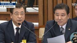 국정원장 후보자 신원검증을 6번 한 의원의