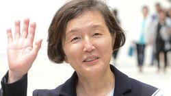 정유라가 한국에 들어온 날, 이대에서는 새 총장이