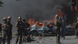 아프가니스탄에서 대규모 폭탄테러가