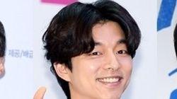 공유로부터 '한국인이 사랑하는 배우' 1위 자리를 탈환한