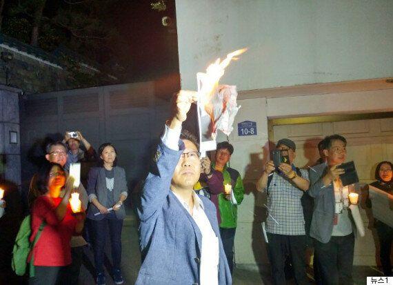 전두환 자택 앞에서도 '임을 위한 행진곡'