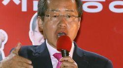 홍준표가 '한국당 당권 도전'을 시사하며 한