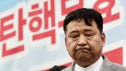'박사모' 회장이 폭력시위 주도 혐의로