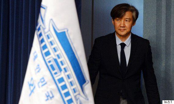 조국 靑 민정수석이 브리핑 중 '경찰'을 지목한
