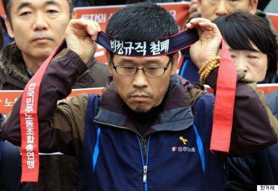 유엔이 한상균 민주노총 위원장을 석방하라고 한국 정부에