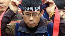 유엔이 한상균 석방을 한국 정부에