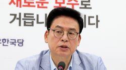 자유한국당이 청와대에 단단히 화가 난