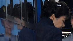 박근혜 전 대통령이 53일 만에 모습을