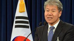 '전교조 합법화' 보도에 청와대가 입장을