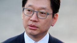 김경수 의원이 '노무현 서거' 8주기 맞아 한