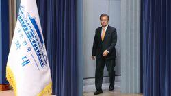 노무현 정부의 실패와 문재인 정부의 성공 | 핵심은 '어젠다