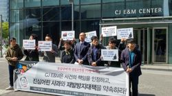 CJ E&M이 故이한빛 PD 측에 공식