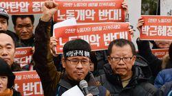 대법원, 한상균 민주노총 위원장 징역3년