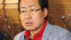 자유한국당의 전당대회가 7월 3일