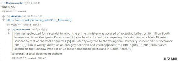 김무성 의원의 '스웩' 영상에 국제적 관심이