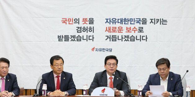 한국당이 문재인 정부를 향해