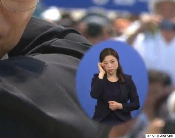 수화 통역사가 문 대통령의 뉴스를 전하다 눈물을 참지 못한