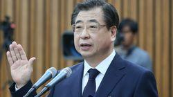 국정원장 후보자가 테러방지법에 대해 밝힌