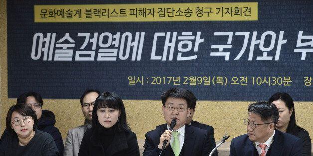 '블랙리스트' 예술인들이 박근혜 등을 상대로 추가 손해배상 소송을
