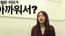 전소미가 세번째 '예능 걸그룹'을 준비하는